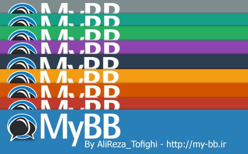 MyBBPro Teması indir (1.8.x - Renk Seçenekli)